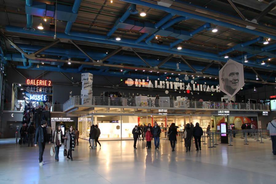 Ingresso del Centre Pompidou – Parigi